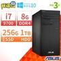 【阿福3C】華碩 ASUS P2430UA 14吋 商用筆記型 i5-6200U 4G 512GB SSD Win7 / E203MA S330UN UX331UAL UX333FA UX391UA TP370QL 可參考