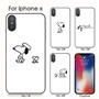 Snoopy iphone 6s 8plus xr X 手機殼