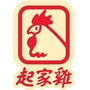 [免運] 韓式炸雞 起家雞 兌換券