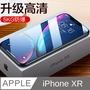 ESR億色 iPhone XR 滿版高清鋼化玻璃螢幕保護貼 黑色