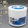 【日本原裝】日高純馬油 GOLD一罐120ml