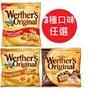 道地的偉特糖鮮奶油【原味】【咖啡鮮奶油】【焦糖夾心奶油】(330g/袋)3種口味任選