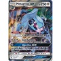 【GAME PARK】PTCG POKEMON  Metagross GX 巨金怪GX