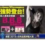 現貨➕當日出貨日本 AYA 健身教練 Orkis B.B.B 極致美體 BBB 健身補給 藍莓風味