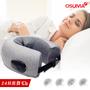 【免運】【OSUMA充電式肩頸按摩器】肩頸按摩儀 頸椎按摩器 頸部按摩器 U型枕 旅行枕 頸枕 按摩機【AB469】