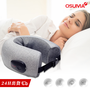 【OSUMA充電式肩頸按摩器】肩頸按摩儀 頸椎按摩器 頸部按摩器 U型枕 旅行枕 頸枕 按摩機【AB469】