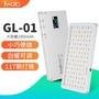 [現貨在台](含稅)Iwata GL-01 GS-01 GL-03 攝影燈 補光燈 隨身攜帶 持續燈 vlog RGB