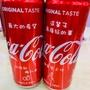 客製化可口可樂情人節禮物首選