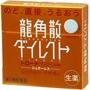 20片龍角散直接含片芒果 Soleil Rakuten Ichiba Shop