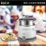 【Kolin 歌林】歌林1.8L防燙多功能美食鍋(KPK-MN181)