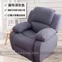 🇹🇼台灣出貨㊙️獨家訂做㊙️手動電動🉑️躺175度 美睫椅 美甲美睫沙發躺椅 單人沙發 電動沙發