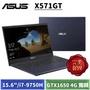 ASUS X571GT-0131K9750H 星夜黑 (15.6吋/i7-9750H/8G/512G SSD/GTX1650 4G獨顯/W10)