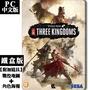PC 全軍破敵:三國 (Total War : Three Kingdoms)-鐵盒中英文合版