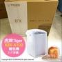 【配件王】日本代購 空運 虎牌 TIGER KBX-A100 全自動IH家用麵包機 1斤型 遠赤土鍋