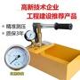 ◆珍品◆40kg手動試壓泵帶壓力泵打壓機PPR水管檢漏機試壓機試水機試壓器