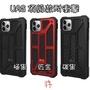 公司貨)美國uag  iphone11/11pro/11promax 頂級版/迷彩款/基本款/全透款/簡約款耐衝擊保護殼