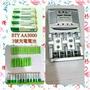 (電動玩具專用)充電電池 1.5V 1.2V AA3000 1800mAh 充電器 充 3號 4號 9V 充電電池充電器