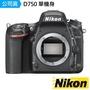 【Nikon 尼康】D750 單機身 BODY 全片幅相機 單眼 相機 全片幅(公司貨)