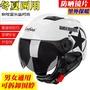 摩托車頭盔復古可愛親子機車頭盔安全帽頭盔女馬術單車摩托騎
