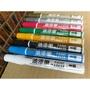 【含稅附發票】台灣製/2.5mm/彩色/油漆筆/CKS/喜克斯/PA-2082/油性/工業/文具/批發