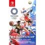 【夯夯熊電玩】 Switch(NS)2020 東京奧運 永久認證版/永久隨身版  (數位版)