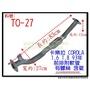 卡樂拉 COROLLA 93 1.6 1.8 前排氣管 含氧 附軟管 有螺絲 TOYOTA 豐田 TO-27 代客施工