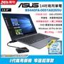 ASUS B9440FA-0051A8265U (i5-8265U/16G/256G SSD/W10P)
