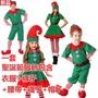 🍒 小童星 🍒 新款 耶誕節服裝兒童聖誕精靈服裝cosplay親子裝節成人男女綠色聖誕裝