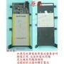 ASUS華碩 F555L F555LA F555LB F555LD F555LF F555LJ 原廠電池C21N1347