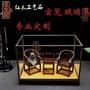 【有一家】紅木雕古董工藝品玻璃罩子佛像寶籠底座古董擺件展示盒防塵罩定制