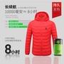棉服廠家直銷棉衣男冬季戶外短款智能USB充電發熱外套電熱棉襖加熱衣服棉服男