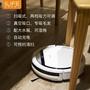 掃地機器人ILIFE智意掃地機器人智能家用全自動掃地拖地一體機自動吸塵器 DF 萌萌