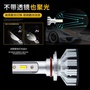 F6 新款 汽車LED前大燈 霧燈9005 遠近光燈泡 H7 H1 H4 H11 LED燈 機車大燈 高聚光