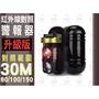 【現貨】 對照式 紅外線感應器 ABT-30米 30M 升級版 對射式 防水 雙光束 偵測器 戶外圍牆 防盜工程 定時器