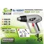 五金批發王【全新】SULI 速力 SL-1600 KIT 熱風槍 熱風槍套組 含多項接頭 清潔 除膠 除蠟 收縮包材