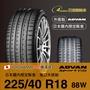YOKOHAMA 225/40/R18 ADVAN Sport V105 ㊣日本橫濱原廠製|日本販售限定|平行輸入外匯胎