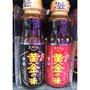 日本進口 黃金烤肉醬 黃金燒肉醬 210g