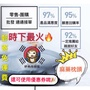 現貨 免運🚚還有折價券可用👉🏻BODYLUV 韓國 最火🔥 麻藥枕頭 在韓國創下 高達97% 超高回購率🎉