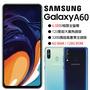 【福利品】Samsung Galaxy A60-炫紫黑