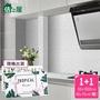 【佶之屋】防火耐高溫可裁切廚房專用加厚加寬防油鋁箔自黏壁貼(超值1+1)