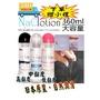 【24H出貨】日本原裝NaClotion自然感覺潤滑液360ml /R20/小怪獸/跳蛋/按摩棒/GENMU飛機杯/三代