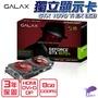 GALAX 影馳 GTX 1070 Ti EX 顯示卡 GTX 1070 Ti 繪圖核心