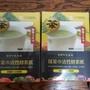 【消費高手推薦】【抹茶生酵素】UDR抹茶の活性酵素飲(14包/盒)現貨