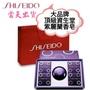 當天出貨 大品牌 頂級4*1資生堂 紫麗蘭香皂