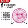 巧福6吋涼風扇 UC-606