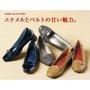 [ 日本進口 ] -Fitfit 經典綿羊皮扣帶鞋 - 黑色