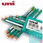 日本 UNI 三菱 EK-100 紙捲 橡皮擦-DL
