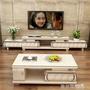 電視櫃 大理石可伸縮電視柜茶幾組合套裝現代簡約鋼化玻璃烤漆客廳小戶型 MKS 歐萊爾藝術館