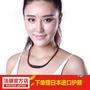 日本Phiten法藤官方授權店水溶鈦運動項環頸環運動項圈賽普瑞運