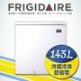 美國Frigidaire省電型143L冷藏冷凍櫃FRT1431SZR